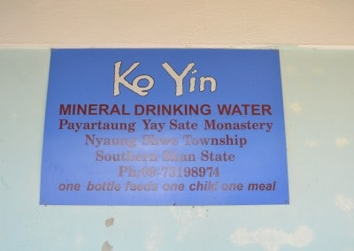 ko yin water sign
